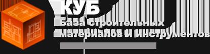КУБ - база строительных материалов (Одесса)